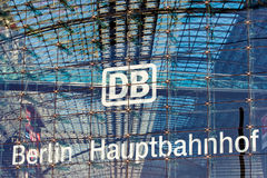The Berlin Central Station Stock Photos