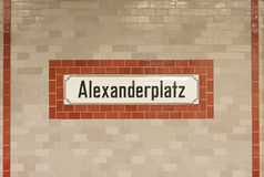 Berlin gångtunnelstation Arkivfoto