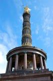 Berlin, Germany Stock Photo