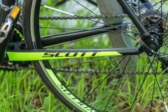 Scott bike, detail Royalty Free Stock Images