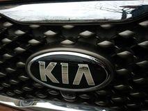 Kia car logo. Berlin, Germany - December 6, 2017: Kia car logo. Kia Motor Corporation headquartered in Seoul, is South Korea`s second-largest automobile Royalty Free Stock Photos