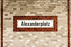 Berlin subway station Stock Photos