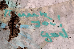 Berlin Wall. Part of Berlin wall in ruins with thank you message Stock Photography