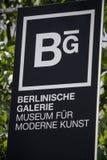 Berlinische Galeria Zdjęcie Stock