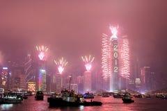 Beröm för nytt år i Hong Kong 2012 Arkivfoto