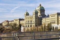 Bern, the Government building, Switzerland Stock Photos