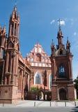 Bernardine Catholic church. Vilnius, Stock Image