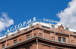 Beroemd hotel Astoria in St. Petersburg, Rusland Stock Foto
