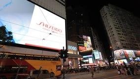 beroemd luxe het winkelen district stock video