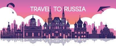 Beroemd oriëntatiepunt van Rusland, reisbestemming, silhouetontwerp, roze kleur royalty-vrije illustratie