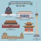 Beroemde Plaatsen in Peking, China stock illustratie