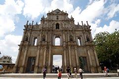 Beroemde Ruïnes in Macao Royalty-vrije Stock Fotografie