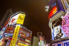 Beroemde Shibuya die bij nacht in Tokyo kruisen Stock Afbeelding