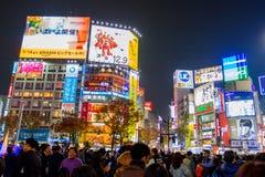 Beroemde Shibuya die bij nacht in Tokyo kruisen Royalty-vrije Stock Foto