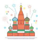 Beroemde vlakke cathedrale van Moskou stock illustratie