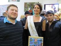 Beroemdheden: Auteur, Model, Bokser Royalty-vrije Stock Foto's