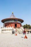 beroemdste oude architectuur van de wereld de van de tempel van hemel in Peking, China royalty-vrije stock fotografie