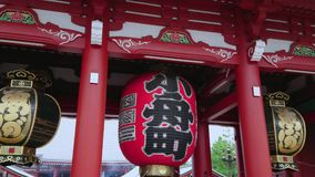 Beroemdste tempel in Tokyo - de Tempel senso-Ji in Asakusa stock video