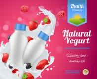 Berry Yogurt Advertising Composition Fotografía de archivo