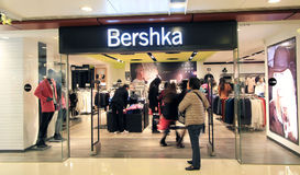 Bershka shop in hong kong Stock Photos