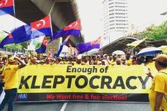 Bersih 5 Zdjęcie Stock