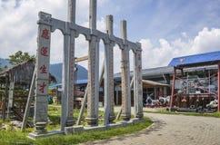Besökaren kan se över igen tennet som bryter historia i Kinta Valley Royaltyfria Foton