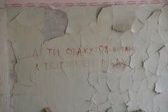 Besłan uczy kogoś pomnika, dokąd terrorystyczny atak był w 2004 Fotografia Royalty Free
