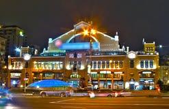 Besarabka marknad i Kyiv Royaltyfria Foton