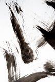 Beschaffenheit der japanischen Kalligraphie und des wei?en Farbsprays stockfotografie