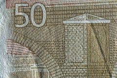 Beschaffenheitspapier, Papiergeldfragment Lizenzfreie Stockfotografie