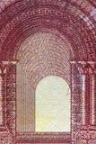 Beschaffenheitspapier, Papiergeldfragment Lizenzfreies Stockfoto