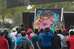 Beschleunigen Sie Malerei durch Jean Francois, MIA Park, Doha, Katar Lizenzfreies Stockfoto