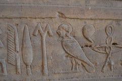 Beschreibungen von altem Ägypten Stockfotografie