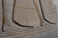 Beschreibungen von altem Ägypten Lizenzfreie Stockfotos