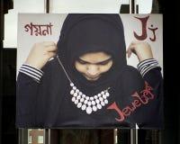 Beschriften Sie J für Juwel, Vinylfahne, einwanderndes Alphabet-Projekt, Philadelphia stockbilder