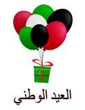 Beschriftung übersetzt als Nationaltag Al Eid Al Watanis UAE Rene im Geschirr Lizenzfreie Stockfotografie