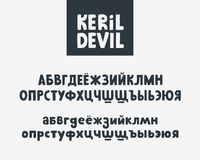 Beschriftung, Typografie Kyrillisches Alphabet Lizenzfreie Stockfotos