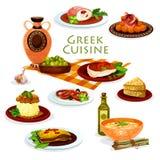 Besegrar sund lunch för grekisk kokkonst tecknad filmsymbolen vektor illustrationer