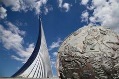 Besegrare av utrymmemonumentet, Moskva, Ryssland Royaltyfri Fotografi