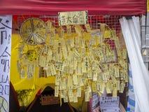 Besetzen Sie Bereichskunst - Regenschirm-Revolution, Admiralität, Hong Kong Stockbild