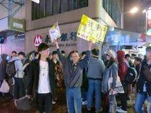 Besetzen Sie Mongkok-Protestierender nehmen Bürgersteig Lizenzfreies Stockfoto