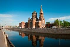 Besichtigung der St- Petersburgstadt Stockbild