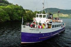 Besichtigungsreise in Loch Ness Lizenzfreie Stockfotos