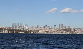 Besiktas District in Istanbul City Stock Photo