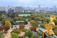 Beskåda från det Osaka slottet, Osaka, Japan Arkivbilder