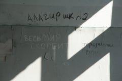 Beslan-Schuldenkmal, wo Terroranschlag im Jahre 2004 war- Stockbilder
