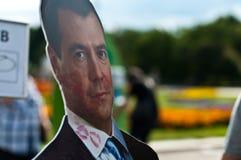 Beso Medvedev Fotografía de archivo