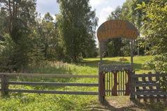 Besonders geschützte natürliche Bereiche des regionalen Bedeutungsmonuments der Natur Dudorova parken in Verkhovazhsky-Bezirk Stockfotografie