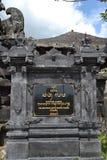 Bessakih Sakralna świątynia w Bali wyspie Zdjęcie Stock