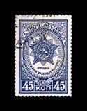 Beställning av hetmanen Bohdan Khmelnytsky Bogdan Chmienicki, USSR, circa 1945, Fotografering för Bildbyråer